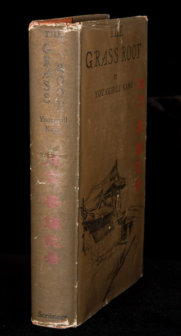 The Grass Roof 1st ed 1931