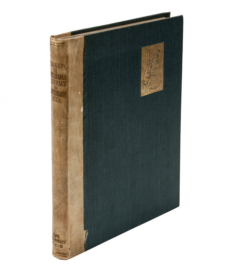 Argonaut Press Itinerary of Ludovico di Varthema