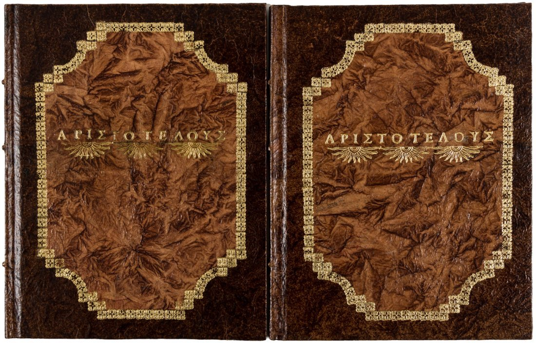 2 Greek works, 1590-1603 by Aristotle