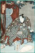 Four 19th century ukiyoe prints of kabuki actors