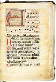 Antiphonal manuscript on vellum