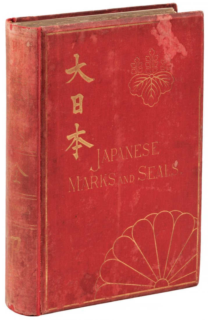 Japanese Marks and Seals 1882