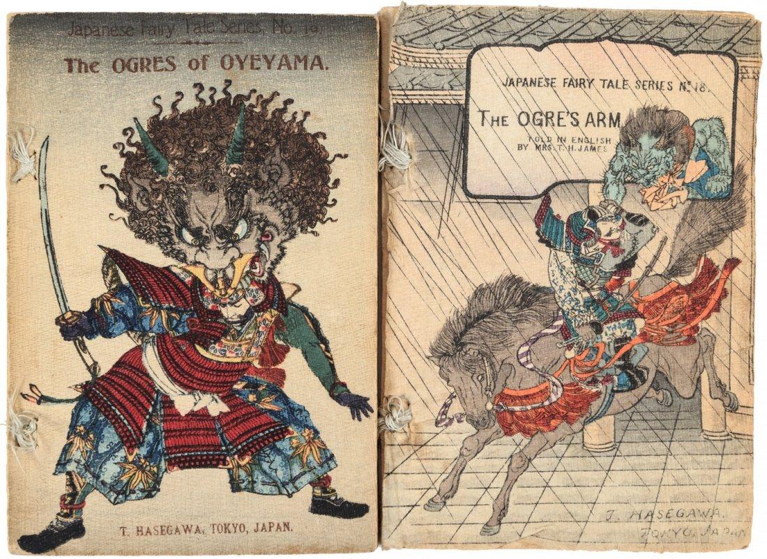 Japanese Fairy Tale Series. Hasegawa. 11 vols.
