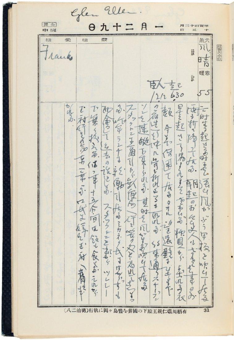 Diary of Jack London's cabin boy/valet