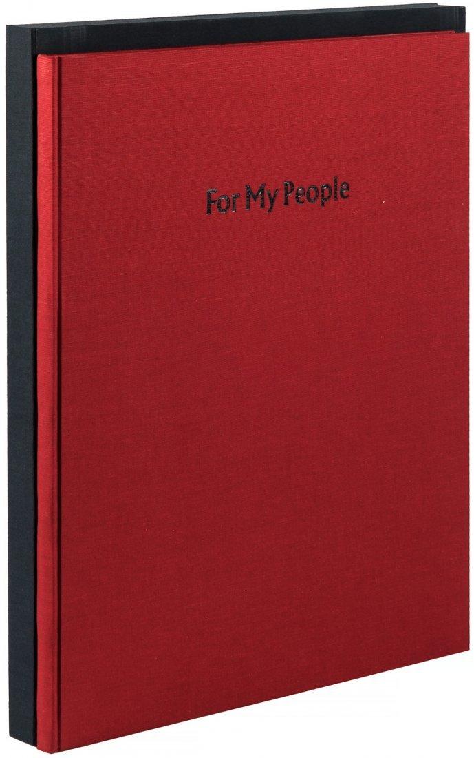 Margaret Walker & Elizabeth Catlett For My People LEC - 4