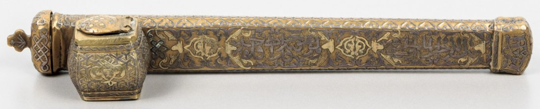 Arabic Pen Case