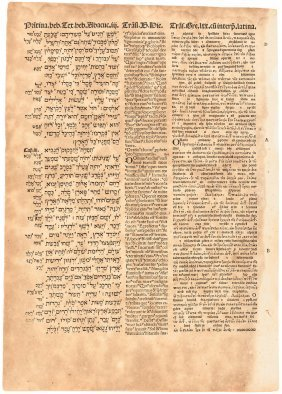 Leaf From Complutensian Polyglot Bible 1514-17