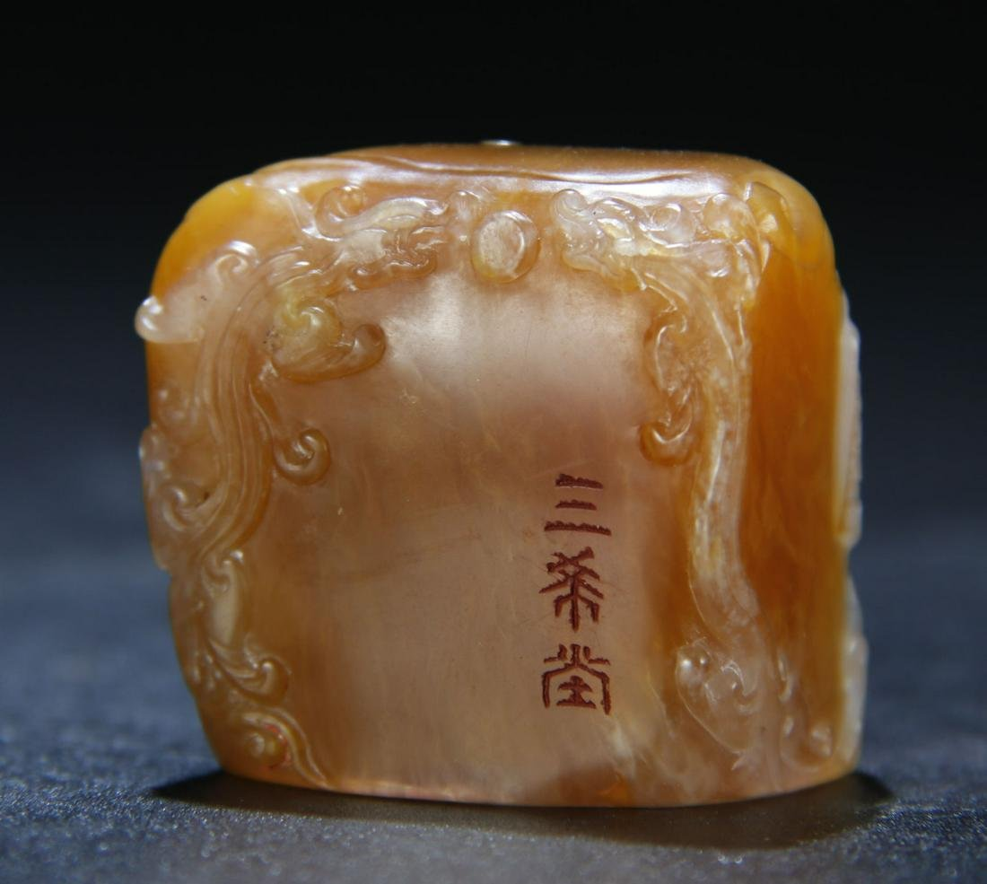 A TIANHUANG STONE SEAL