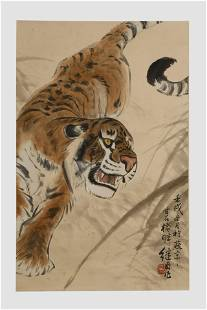INK AND COLOR ON PAPER TIGER SIGNED