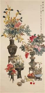 Kong Xiaoyu, Chinese modern flower and bird painting