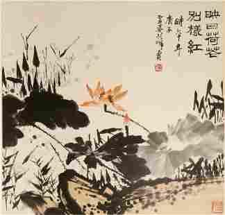 Pan Tianshou, ancient Chinese flower and bird painting