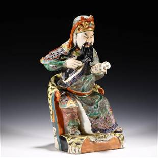 Qing dynasty,a pastel portrait of Guan Gong