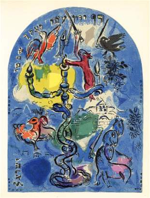 Marc Chagall ,Tribe of Dan