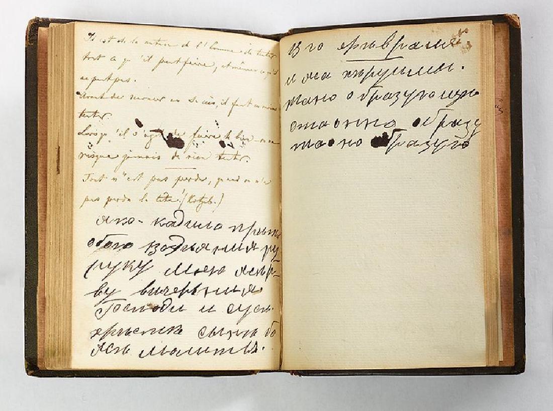 Gregory RASPUTIN (1869-1916) Notebook of Countess - 3
