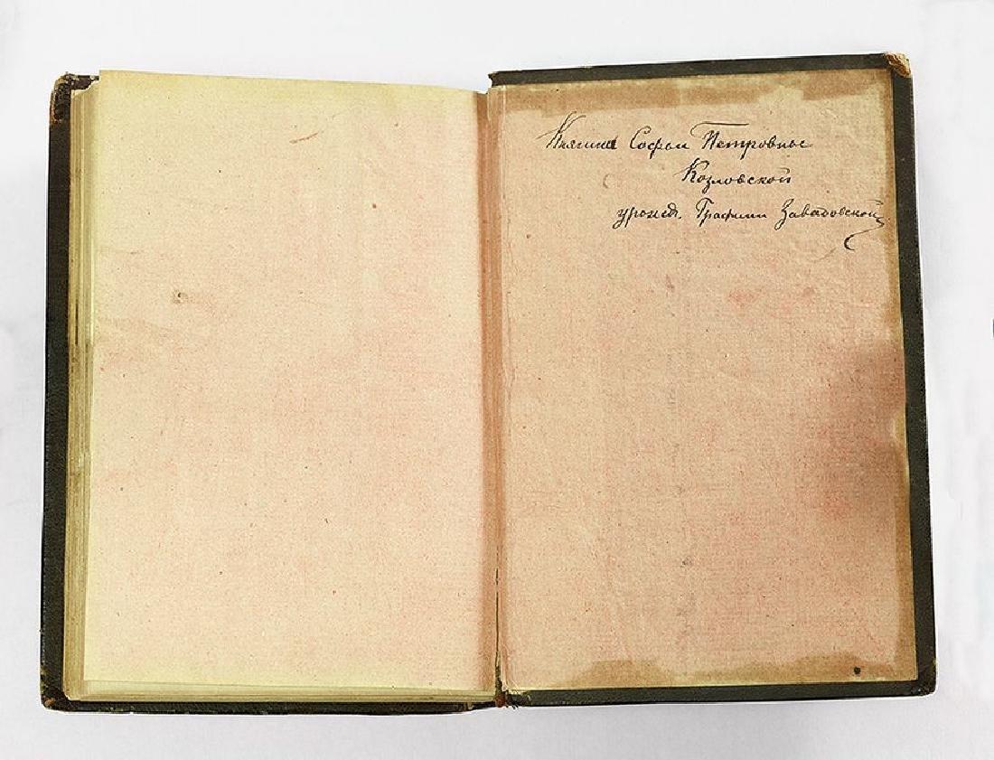 Gregory RASPUTIN (1869-1916) Notebook of Countess - 5
