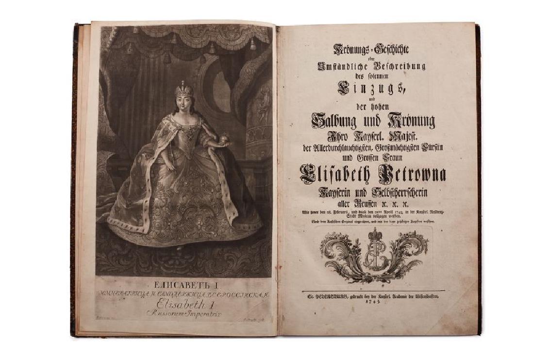 Elizaveta Petrovna (1709-1761) - the Russian empress,
