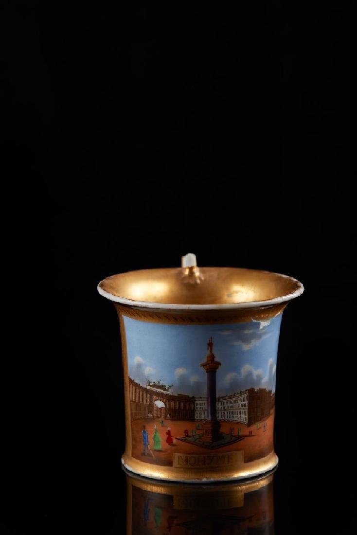 Two cups Porcelain, gilding Imperial Porcelain Factory; - 2