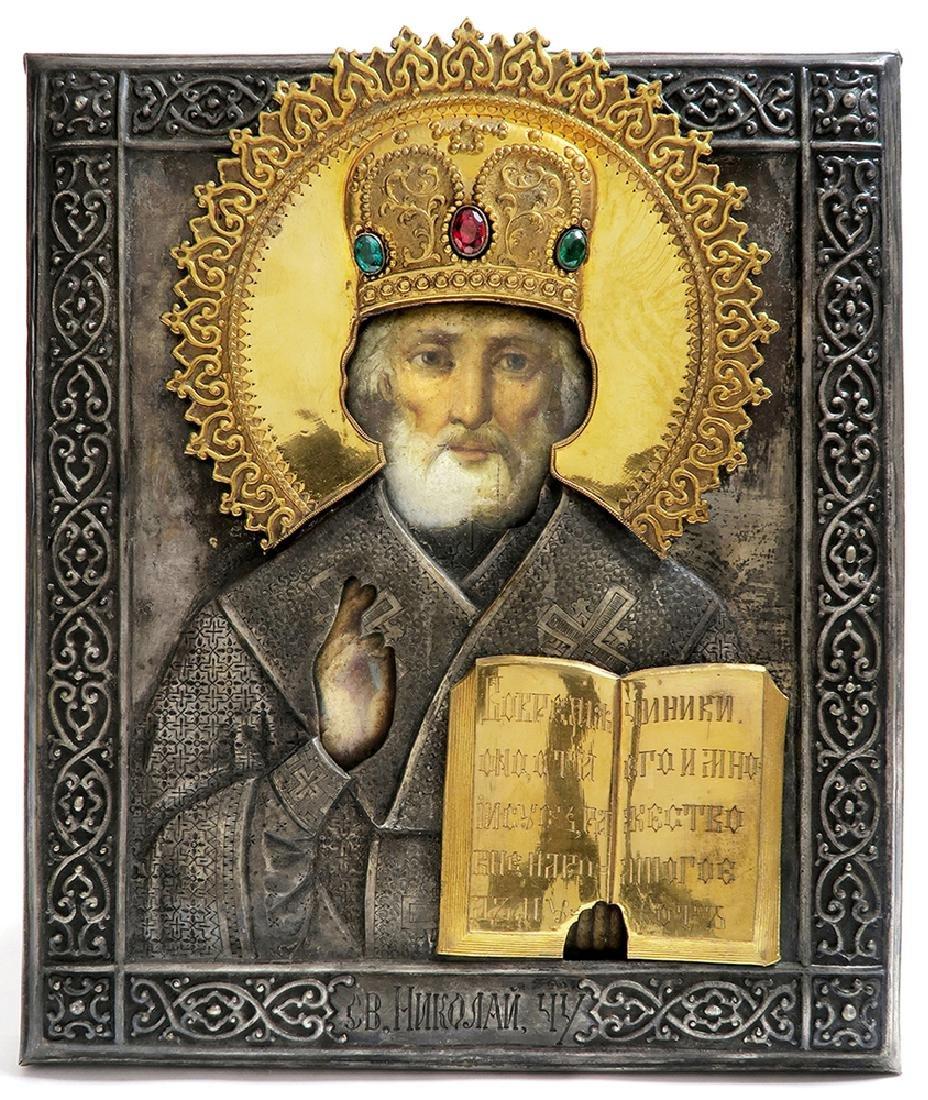 Very Fine Russian Icon, 19th C.