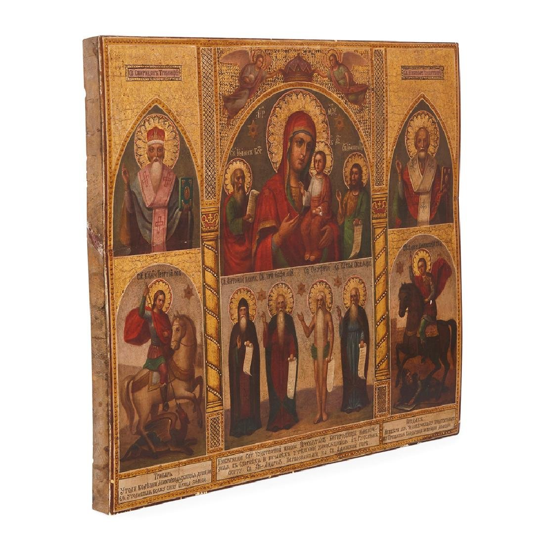 19TH CENTURY PAINTED RUSSIAN ICON ON WOODEN PANEL - 2