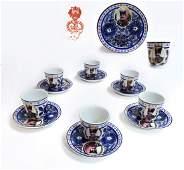 Set of Russian Gardner coffee Set Qajar Persian Market