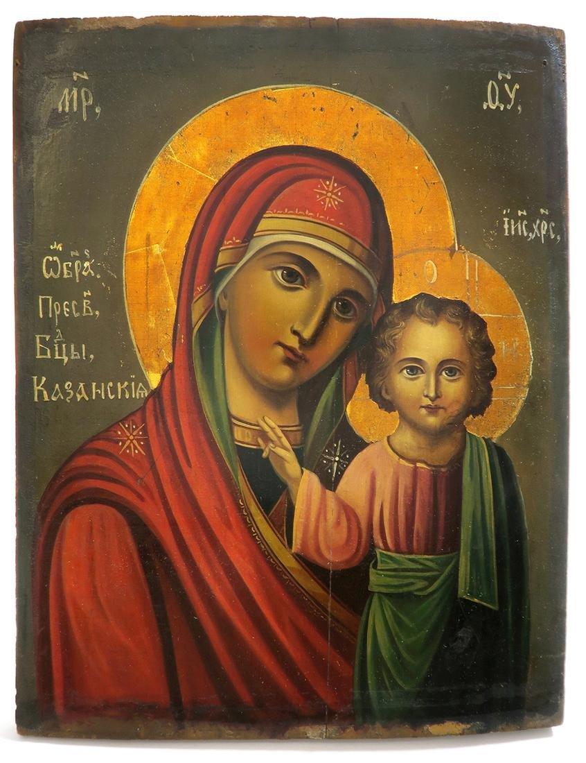 19th C. Russian Icon IGRITSKAYA PESOSHINSKAYA