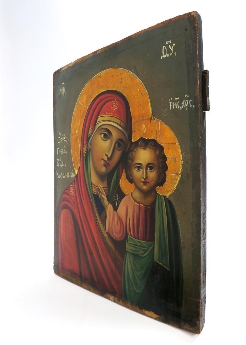 19th C. Russian Icon IGRITSKAYA PESOSHINSKAYA - 5