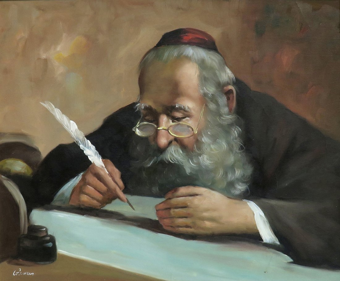 Judaica Rabbi Oil on Canvas Painting by Gaiman - 2