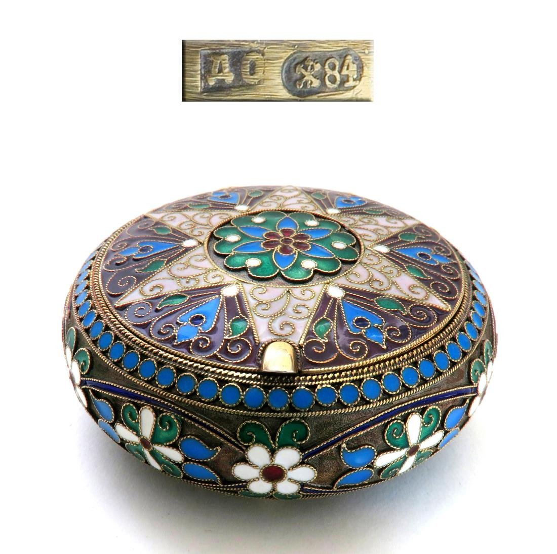 A Large 19th C. Russian Silver Enamel Box