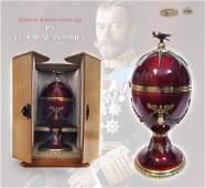 Imperial Russian Silver-Gilt & Guilloche Enamel Egg