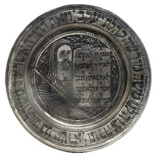 19th C. Russian Judaica Moses wall plate