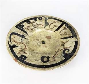 Persian Kashan Plate, 13th Century