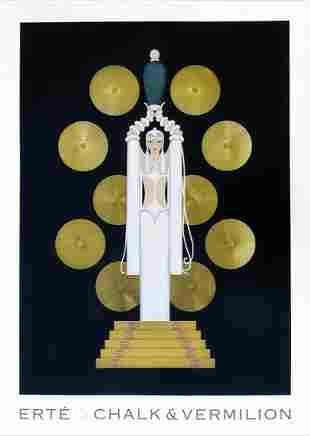 Emerald Vase, Vintage ERTE Lithograph Poster, 1995