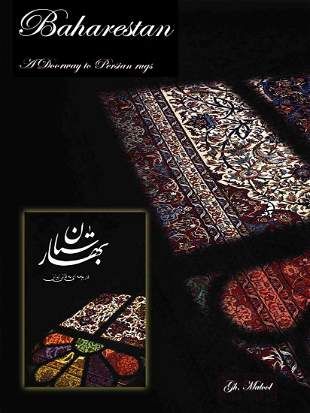 Baharestan, History of Persian Rugs Picture Book