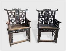 Pair Of Chinese Qing Dynasty Armchairs