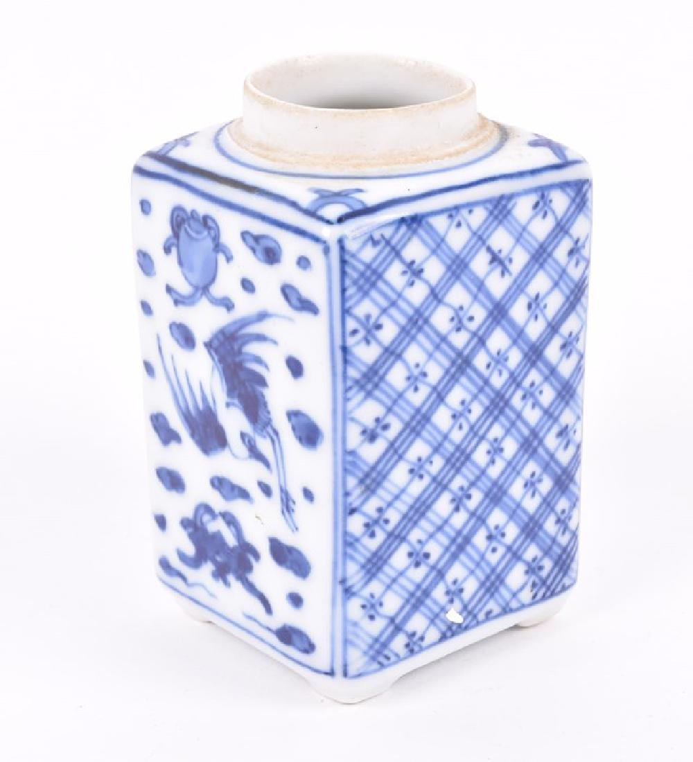 A Chinese blue and white porcelain lobbed bowl  the - 2