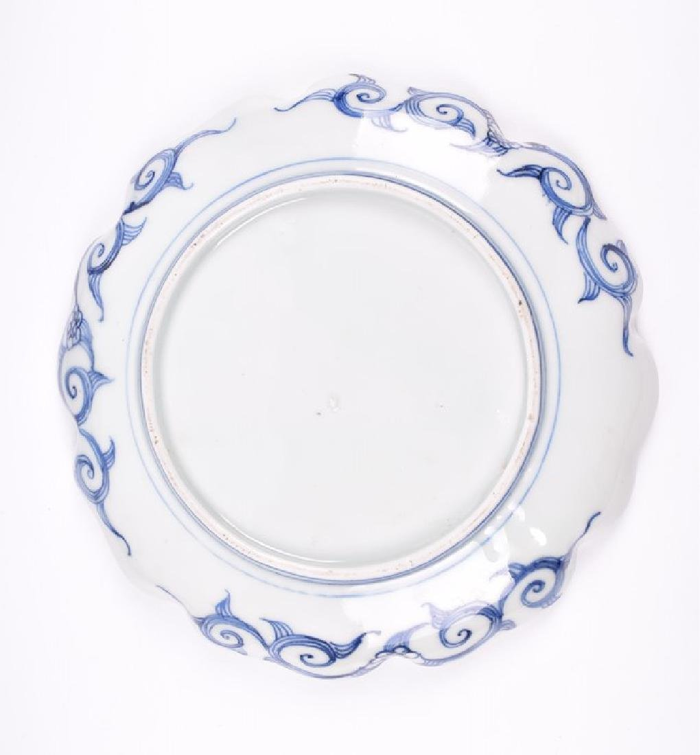 A Chinese blue and white porcelain lobbed bowl  the - 6
