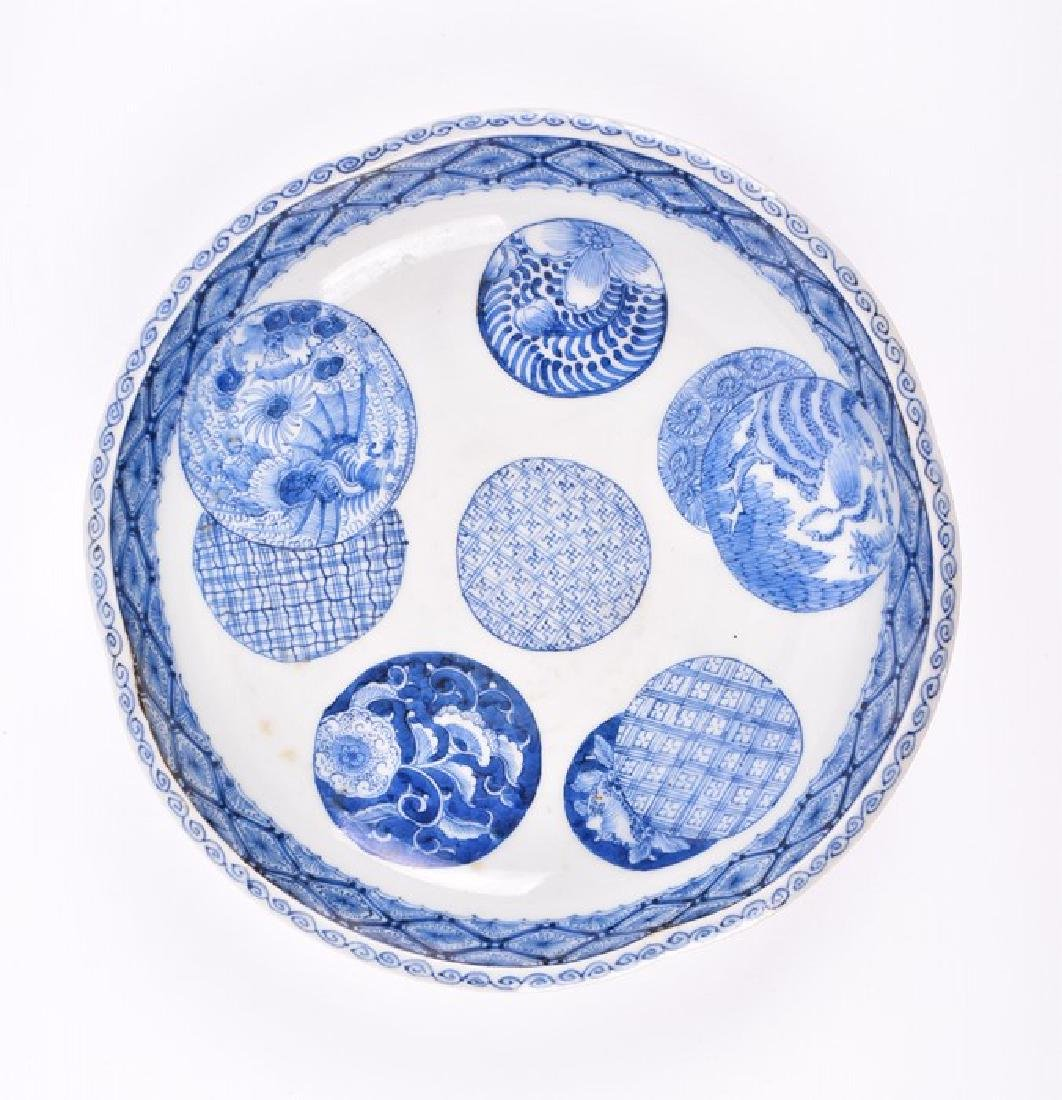 A Chinese blue and white porcelain lobbed bowl  the - 7