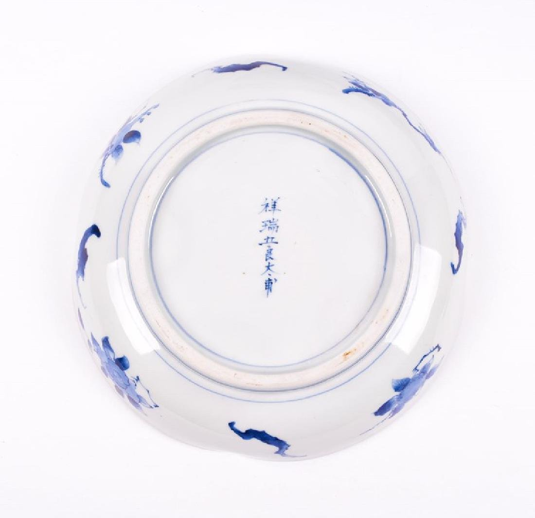 A Chinese blue and white porcelain lobbed bowl  the - 8