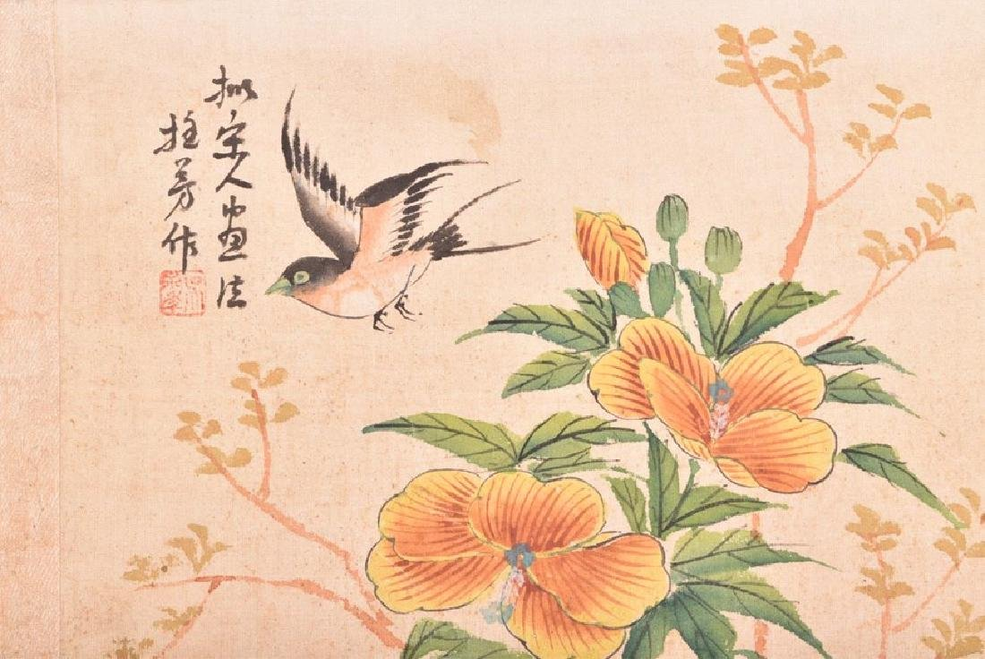A collection of 20th century Chinese paintings on silk - 6
