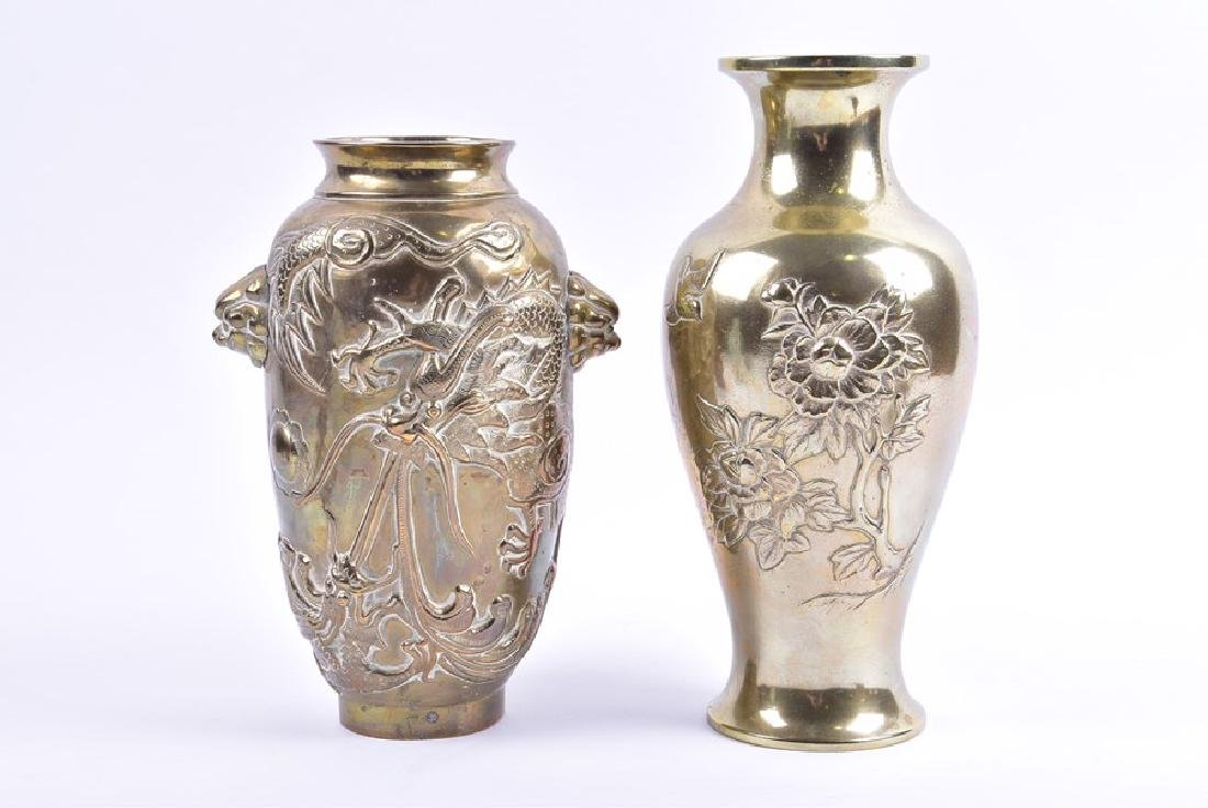Two 20th century Chinese brass vases  one modelled with - 6