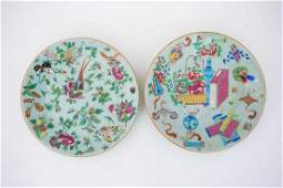 Two Chinese canton rose enamel porcelain dishes, circa