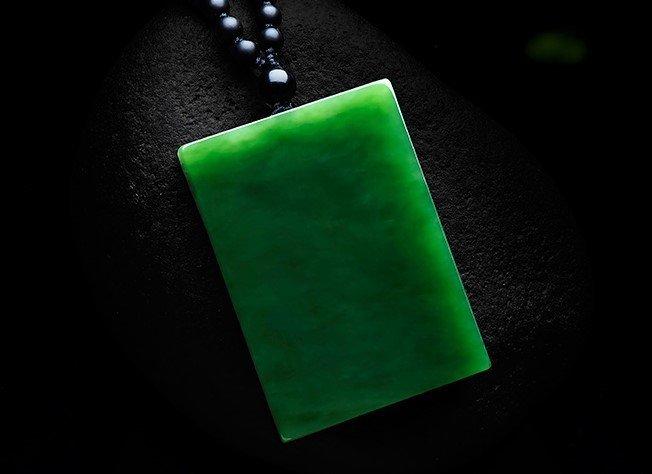 Xinjiang Hetian Jade Spinach Green Jade Pendant