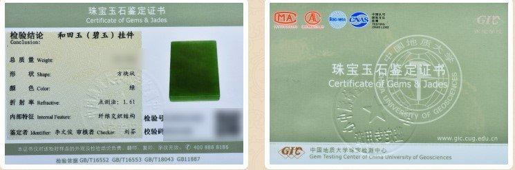 Xinjiang Hetian Jade Spinach Green Jade Pendant - 5
