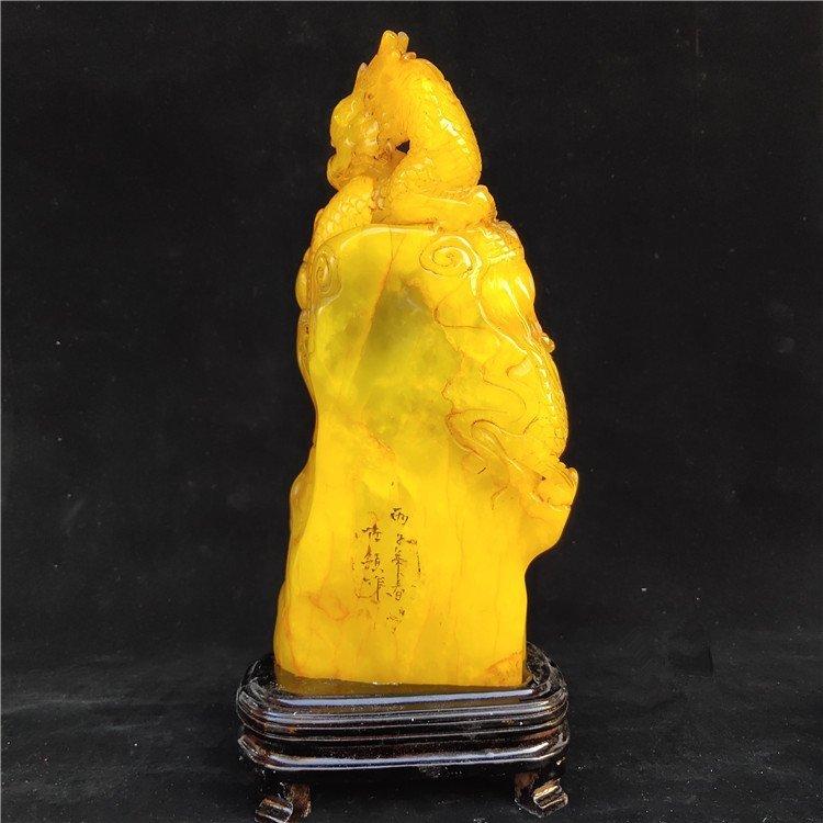Golden Stone Seal Carving Shoushan Yellowstone - 2