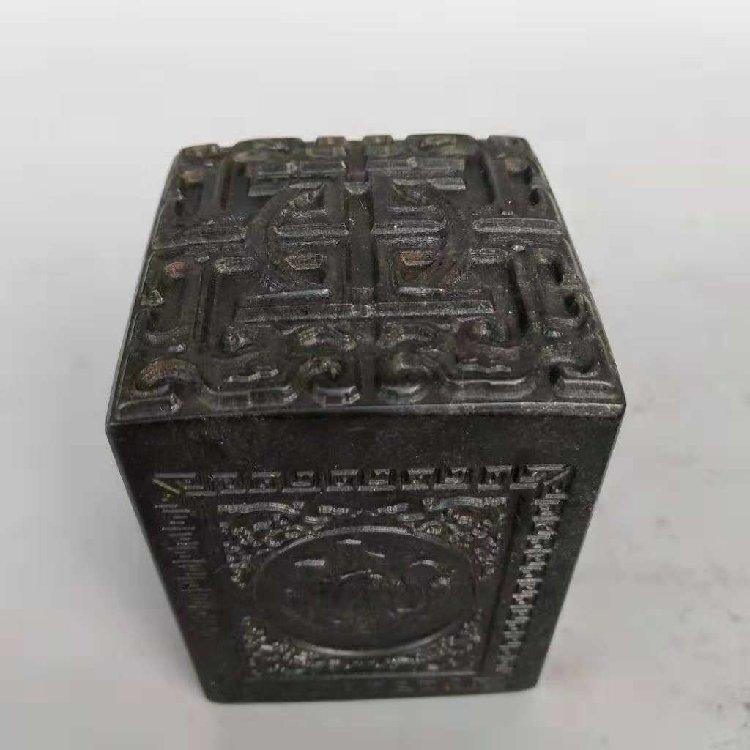 Black Bluestone Ancient Seal Hand-carved - 3