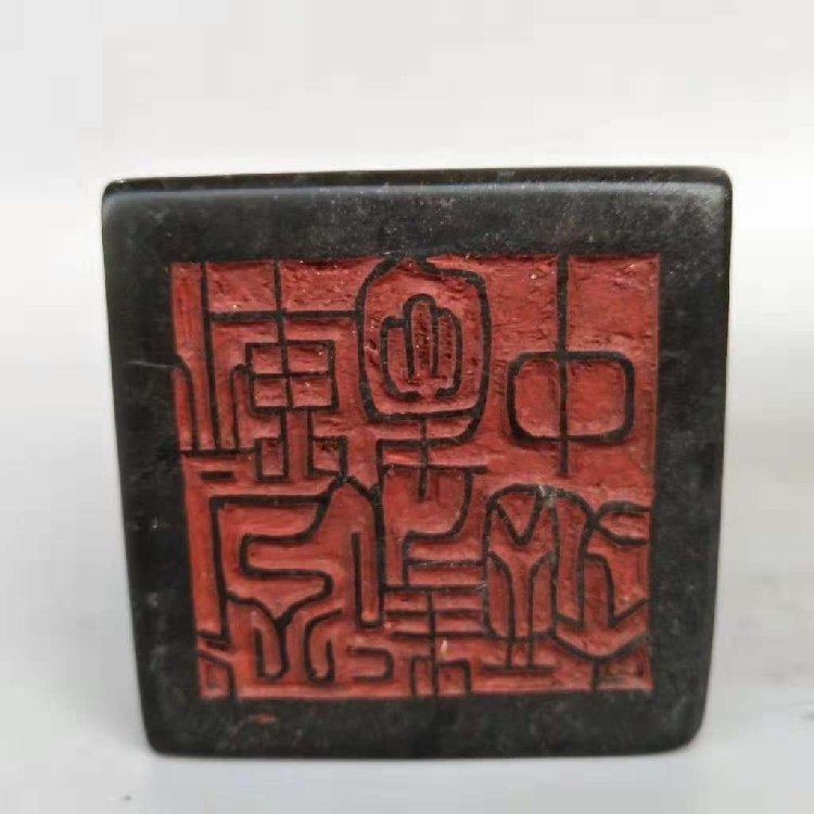 Black Bluestone Ancient Seal Hand-carved - 6