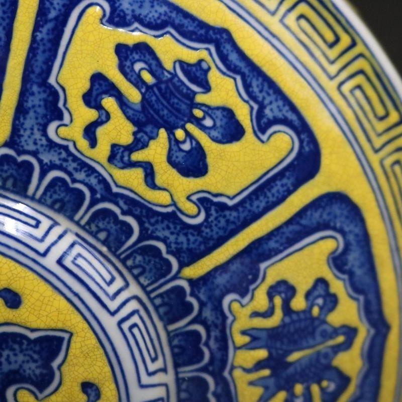 Qing Qianlong Yellow Plain Blue and White Flat Bottle - 4