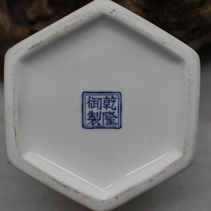 Golden Flower and Bird Teapot - the Year of Qianlong of - 5