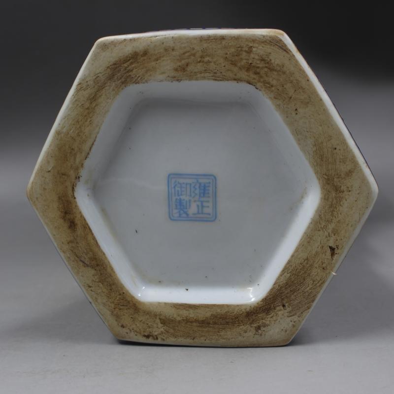 Qing Dynasty Yongzheng enamel vase with golden pattern - 5