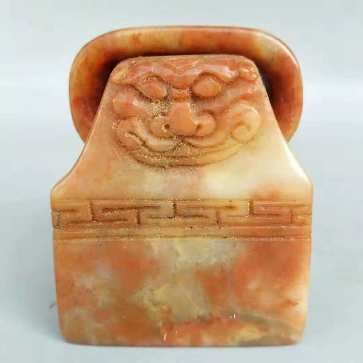 Antique Seal of Shoushan Stone Ring - 2